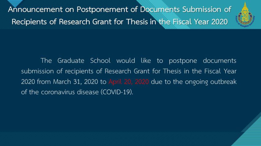 Announcement on Postponement of Documents Submission of Recipients of Research Grant for Thesis in the Fiscal Year 2020